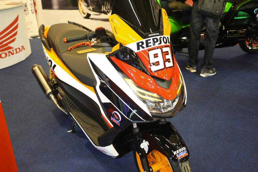 Honda 125 Forza Repsol