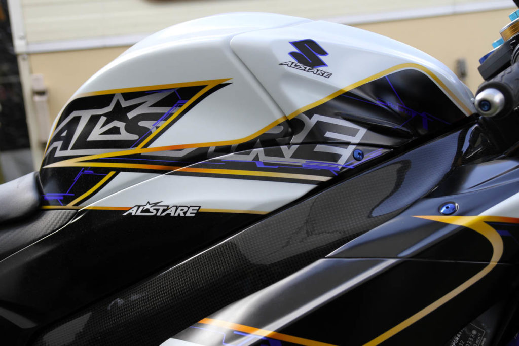 Gsx-R XTrem Bikes